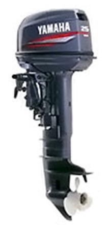 Yamaha 25BWL