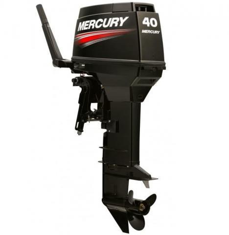 Mercury 40ML