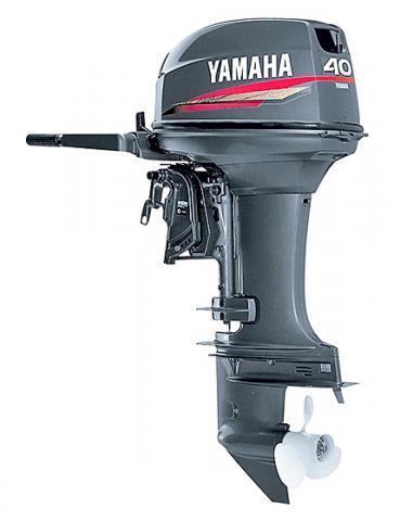 Yamaha 40XMHL