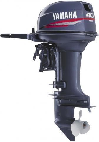 Yamaha 40XMHS