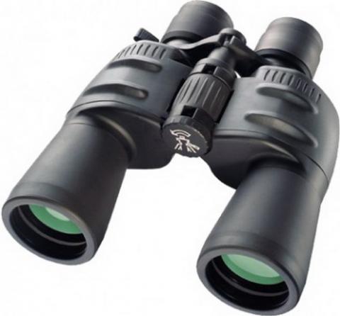 Bresser Spezial Zoomar 7-35x50