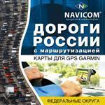 Дороги России - фото 1